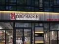 漳州牛肉面加盟 0经验者也可开店 包学包会