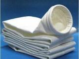 脉冲除尘布袋工业除尘器布袋集尘袋除尘滤袋无纺布过滤袋 可定制