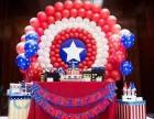 武汉豆米儿气球布置宝宝宴周岁十岁婚房商场KTV氦气球上门装饰
