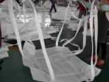 河北软托盘吊袋厂家-河北1.2吨-1.5吨-2吨吨包袋厂家