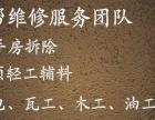 江南师大附近上门调试网络,解决各类电脑上不去网故障