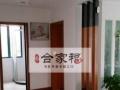 黄jin海岸 3室2卫 房东急卖,性价比高 看房方便(实拍)