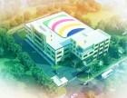 上海开宸展览服务有限公司