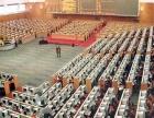 上海证券 上海证券加盟招商