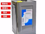 防水胶水 不锈钢粘塑料胶水 1500环保强力不锈钢胶水