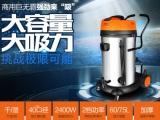 西安商用吸尘器销售_庆阳商用吸尘器哪里有卖