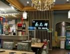 480平米纯商铺火锅店转让 (爆铺网)