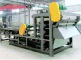 潍坊哪里有卖好用的带式压滤机 带式压滤机运行成本