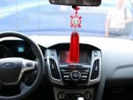 福特福克斯三厢 2012款 1.6 自动 风尚型-放心个人二手车