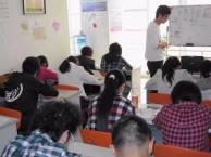 扬州英语口语培训哪家好?广陵日常英语,酒店英语培训地址