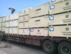太仓璜泾物流公司 太仓9.6米物流回程货车