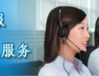 重庆商务演讲,口才能力训练