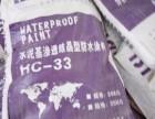 开发水泥基渗透结晶型防水涂料最新优势