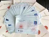 南宁普通话培训考证在哪报名
