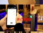 惠州惠阳区微信智慧物业管理系统,全智能O2O系统解决方案欢
