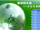 龙井出售桶装水压水泵、泵水器、泵水器等