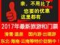 郑州到海南特价旅游线路-郑州到海南双飞五日游