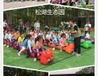深圳周边农家乐松湖生态园东莞松山湖花海里的农家乐松湖生态园
