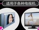 有电视盒子不用宽带或者有线汕头能看所有直播节目