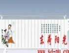 东荷阳光加盟 家用电器 投资金额 1-5万元