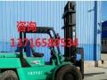 便宜九成新3吨4吨6吨合力叉车出售