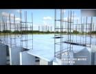 株洲建筑施工漫游三维动画