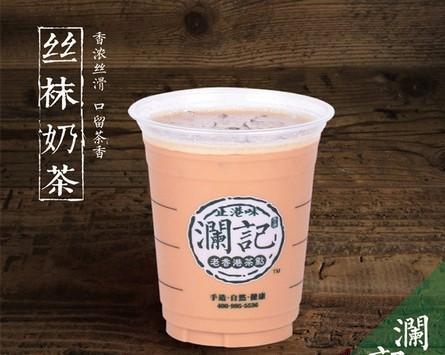 澜记老香港茶点加盟费多少?澜记有什么加盟条件?