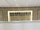 镇江汗蒸房安装公司 提供汗蒸房品牌加盟