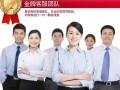欢迎访问长沙德意燃气灶官方网站%全市售后服务维修咨询电话