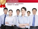 服务/检修)上海八喜壁挂炉故障(各维修中心报修网联系多少?