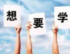 柳州(函授大专本科)成人高考什么时候开始?