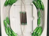 A光纤通信器材