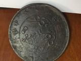 西安市双旗币二百文鉴定正规专家是谁
