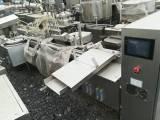 百色价格低廉5台二手提取浓缩回流机组 二手精油萃取设备