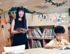 新加坡留学专家(天津社会科学院)
