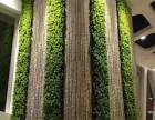 北京定做仿真绿植墙定做