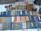 黄浦区旧书回收 各类文学旧书回收 小画书回收