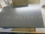 印刷设备配件 薄板件硬质氧化(图)