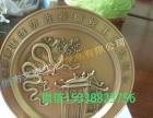 房地产公司纪念盘订做,锌合金古铜奖牌制作,生产奖盘