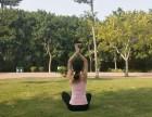 上瑜伽私教课有什么好处呢?松岗哪里有瑜伽私教?