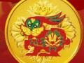 沈阳市回收兑换旧版纸币,沈阳市收购回收邮票银元纪念币硬币