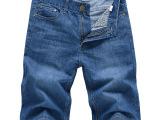 2015男装夏薄款正品男式牛仔裤五分裤印花牛仔短裤男批发一件代发
