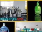 洗衣液生产设备 沐浴露生产设备 防冻液生产设备