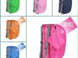 双肩背包 登山包 户外用品 折叠背包休闲韩版潮 女 旅游背包