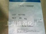 供应日本青木日本聚乙二醇10000