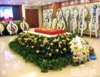 福州正规白事一条龙公司福州殡葬一条龙中心