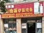 金龙国际临街独立门面年租金11万