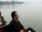 南京风水大师在大连,资深专业超低收费,别墅高层商铺餐馆厂
