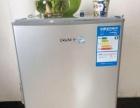 奥玛小容量电冰箱
