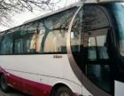 宇通旅游团体客车 2008年上牌 白